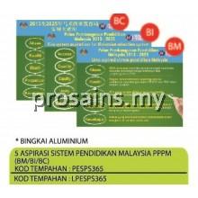 5 ASPIRASI SISTEM PENDIDIKAN MALAYSIA PPPM