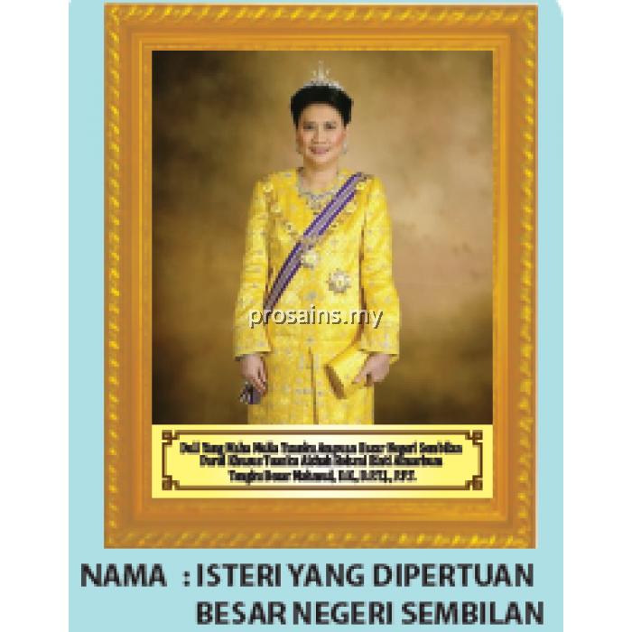 Iydbns Isteri Yang Dipertuan Besar Negeri Sembilan