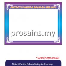 AKTIVITI PANITIA BAHASA MALAYSIA KOSONG