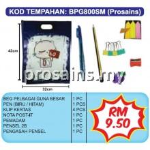 BPG800SM SET HADIAH BPG800SM (Prosains)