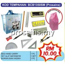 BCB1350SM SET HADIAH BCB1350SM (Prosains)
