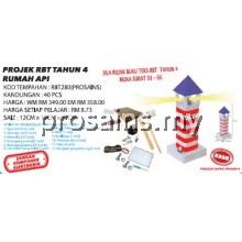 RBT280 (Prosains) PROJEK RBT TAHUN 4 RUMAH API (40 PCS/SET)