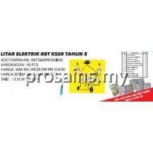 RBT360 (Prosains) LITAR ELETRIK RBT KSSR TAHUN 5 (40 PCS)