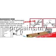 RBT480 (Prosains) BUZZ WIRE (40 PCS)