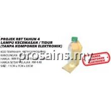 RBT052 (Prosains) PROJEK RBT TAHUN 4 LAMPU KECEMASAN / TIDUR (TANPA KOMPONEN ELEKTRONIK) (40 PCS)