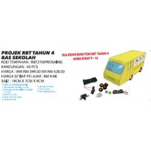 RBT270 (Prosains) PROJEK RBT TAHUN 4 BAS SEKOLAH (40 PCS)