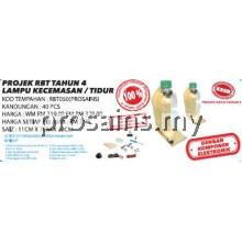 RBT050 (Prosains) PROJEK RBT TAHUN 4 LAMPU KECEMASAN / TIDUR (40 PCS)