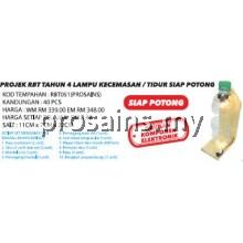 RBT051 (Prosains) PROJEK RBT TAHUN 4 LAMPU KECEMASAN / TIDUR SIAP POTONG