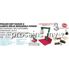 RBT210 (Prosains) PROJEK RBT TAHUN 4 LAMPU MEJA BERANEKA FUNGSI (40 PCS)