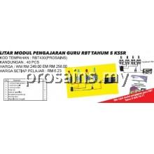 RBT430 (Prosains) LITAR MODUL PENGAJARAN GURU RBT TAHUN 5 KSSR (40PCS)
