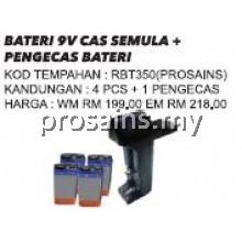 RBT350 (Prosains) BATERI 9V CAS SEMULA + PENGECAS BATERI