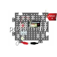 ELE041 PROJEK PENGUJI KETERUSAN LITAR (SET B) (40 PCS)
