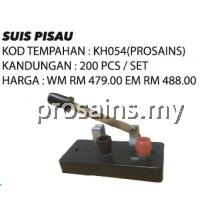 KH054 (Prosains) SUIS PISAU  (200 PCS)