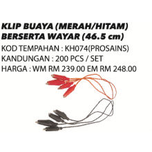 KH074 (Prosains) KLIP BUAYA (MERAH / HITAM ) BERSERTA WAYAR (46.5CM) (200 PCS)