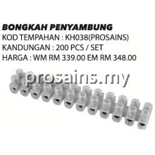 BONGKAH PENYAMBUNG (200 PCS)