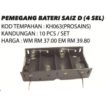 KH063 (Prosains) PEMEGANG BATERI SAIZ D (4 SEL) (10 PCS / SET)