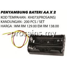 KH073 (Prosains) PENYAMBUNG BATERI AA X 2 (200 PCS / SET)