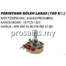 KH043 (Prosains) PERINTANG BOLEH LARAS (100 KW) (10 PCS / SET)