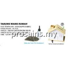 KHSK26 (Prosains) TABUNG WANG RUMAH (40 PCS)