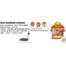 SR03 (Prosains) RAK GAMBAR HIASAN (20 PCS)
