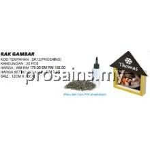SR12 (Prosains) RAK GAMBAR (20 PCS)