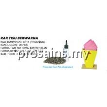 SR14 (Prosains) RAK TISU BERWARNA (20 PCS)