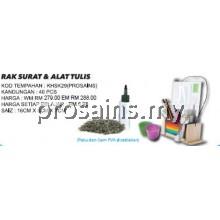 KHSK29 (Prosains) RAK SURAT DAN ALAT TULIS (40 PCS/ SET)