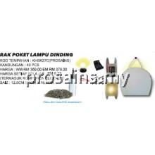 KHSK27C (Prosains) RAK POKET LAMPU DINDING (40 PCS / SET)