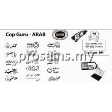 CP120 (Prosains) - COP GURU - ARAB (15 PCS / SET) - PENDIDIKAN ISLAM