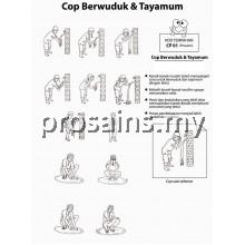CP01 (Prosains) - COP BERWUDUK & TAYAMUM - PENDIDIKAN ISLAM