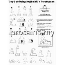 CP06 (Prosains) - COP SEMBAHYANG (LELAKI + PEREMPUAN) - PENDIDIKAN ISLAM