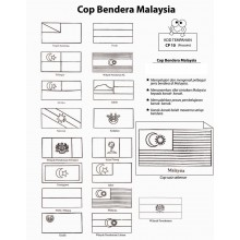 CP10 (Prosains) - COP BENDERA MALAYSIA