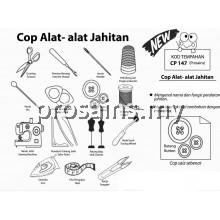 COP ALAT - ALAT JAHITAN