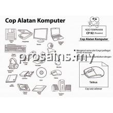 COP ALATAN KOMPUTER