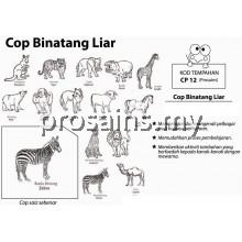 CP12 (Prosains) - COP BINATANG LIAR