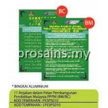 11 ANJAKAN DALAM PELAN PEMBANGUNAN PENDIDIKAN MALAYSIA PPPM (BM/BC) (TANPA PEMASANGAN)