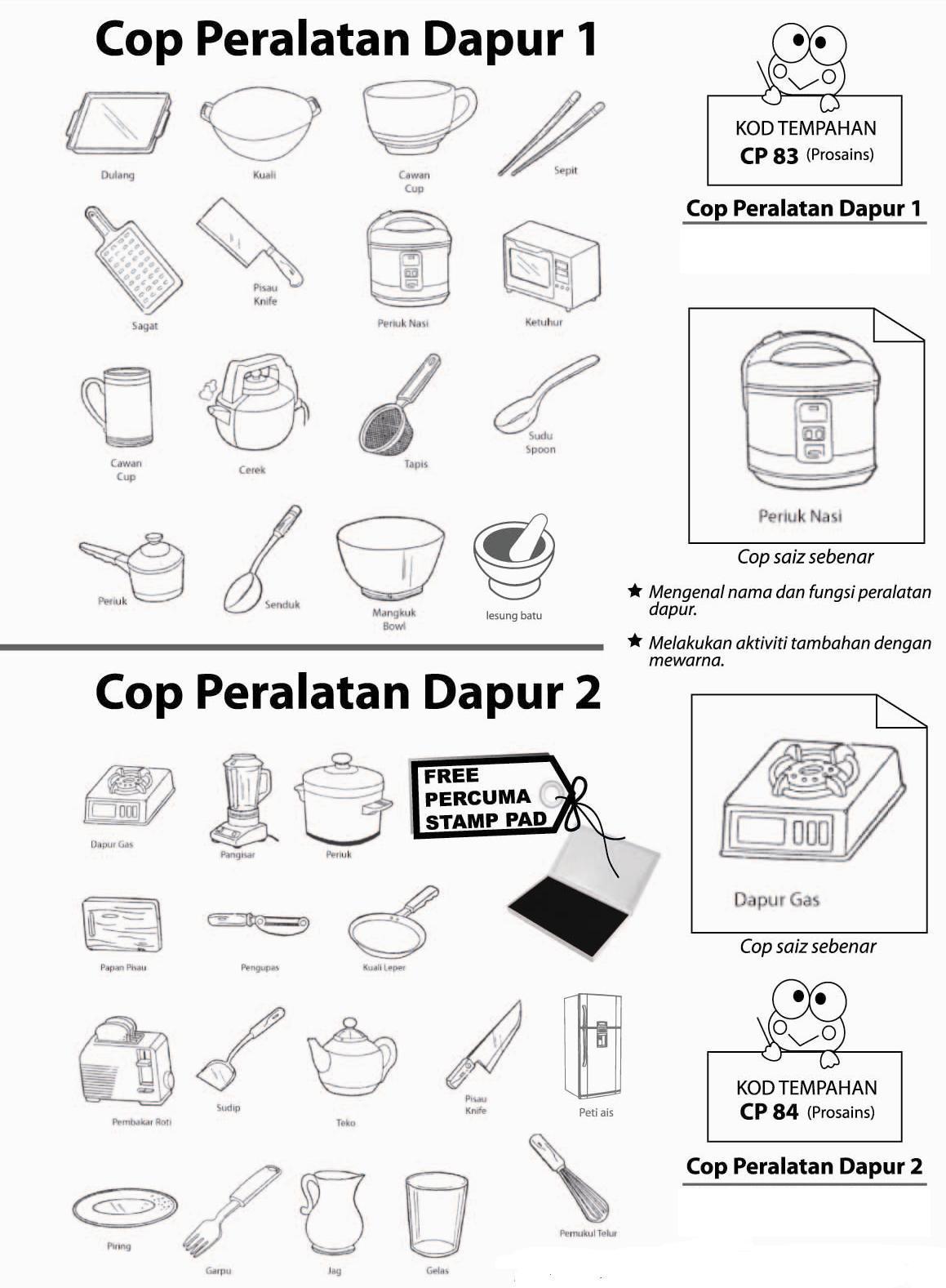 COP PERALATAN DAPUR